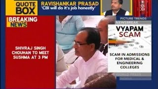 Vyapam Scam Deaths MP CM Is In Delhi To Meet Sushma Swaraj