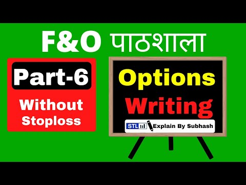 Option Writing Strategy Part6 | Option Writing Explain By STL | F&O Pathshala Part6.