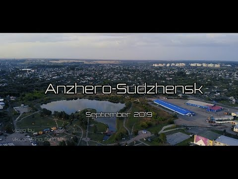 Аэросъёмка - Анжеро-Судженск 4k // Aerial - Anzhero-Sudzhensk 4k