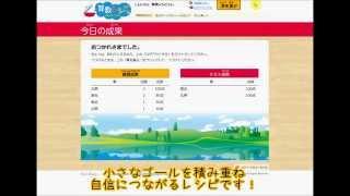 算数レシピで数字に強くなろう! https://sansuu-recipe.jp/ 小学校6年...
