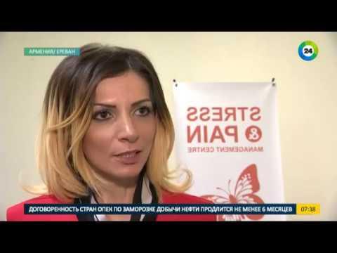Центр стресса в Ереване. Эфир от 26.10.2016