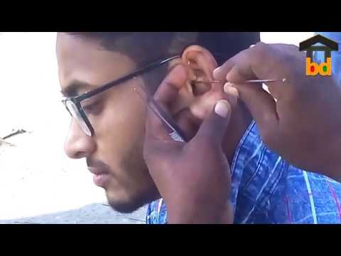 ►TeenAger!!! 1st Time With Street Ear Cleaner To Clean Single Ear