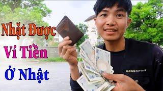 Nhặt Được Ví Tiền Ở Nhật Bản || cuộc sống nhật || san vlog