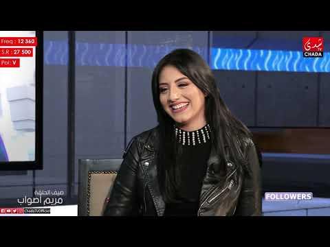 FOLLOWERS m3a Amal ESSAQR : MERYEM ASOUAB - الحلقة كاملة