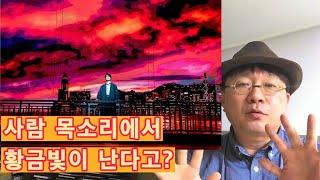 임태경, 이장우, 최대철 : 공연기자가 본 뮤지컬 영웅…