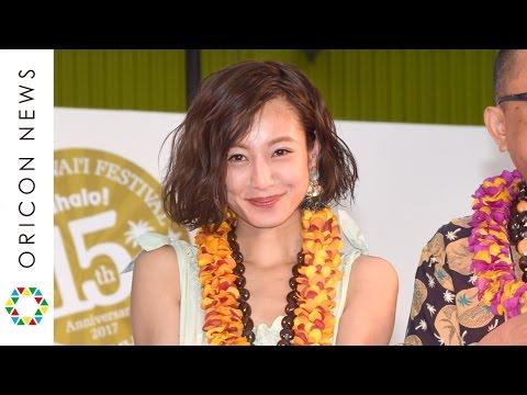 西山茉希、ハワイのパワースポット効果で「第2子を授かりました!」 『お台場ハワイ・フェスティバル2017』アンバサダー任命式