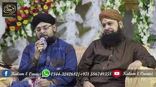 Qafla Na Soe Taiba    Allama Hafiz Bilal Qadri