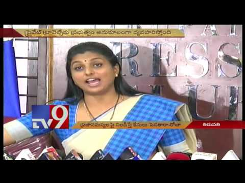 Thumbnail: YS Jagan angry with Chandrababu, not Krishna Collector - MLA Roja - TV9