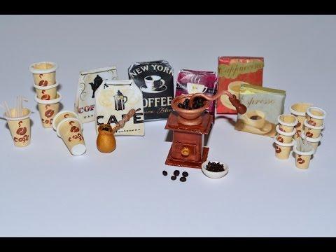 Кофейный набор (кукольная миниатюра).
