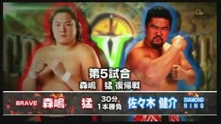 Pro Wrestling NOAH singles match - 2013.10.5 佐々木健介VS森嶋猛 - 2...