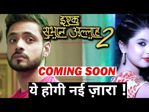 Ishq Subhan Allah 2 Coming Soon: This Actress will play role of Zara !