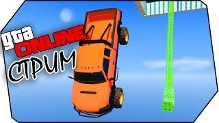 ИГРАЕМ В ГТА 5!!! ( прохождение карт, Смешные Моменты, гта 5 онлайн приколы )