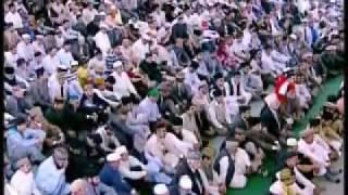 Friday Sermon : 17th July 2009 - Part 1 (Urdu)