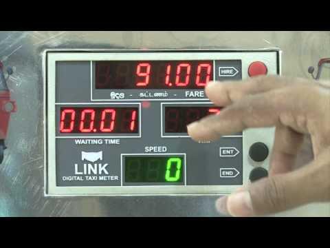 Link Lanka Taxi Meter Demonstration