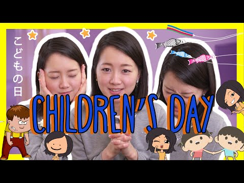 Japanese CHILDREN'S DAY Words with Risa! - こどもの日 (Việt Sub)