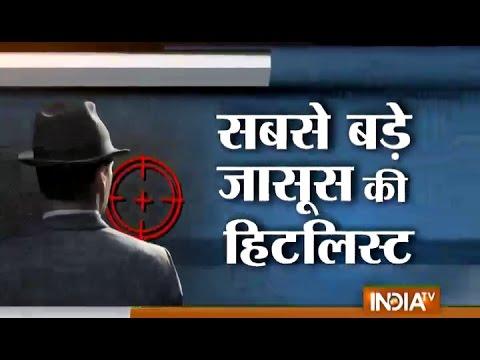 Watch Greatest Spy Master National Security Advisor Ajit Doval - India TV