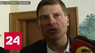 Смотреть видео Олимпийский чемпион по велоспорту едва не убил путану - Россия 24 онлайн