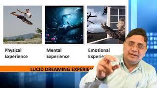 Lucid Dream Benefits & Method, Hindi अपने सपनों पर कण्ट्रोल कैसे करें - Sanjiv Malik