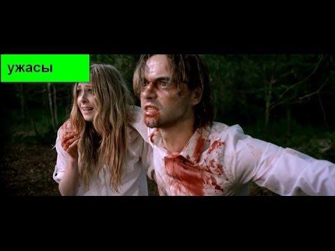 В ожидании - фильм жанр ужасы