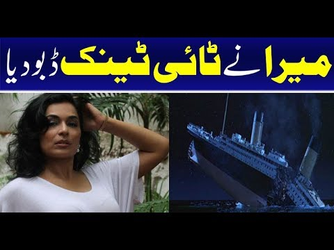 Meera Croons To Titanic Anthem 'my Heart Will Go On'