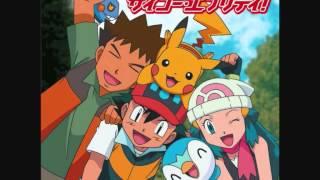 Pokémon Anime Song - Saikou Everyday! MP3