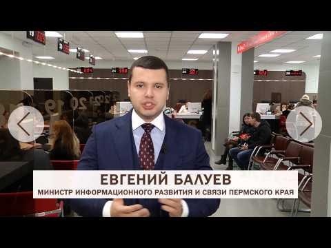 """Многофункциональный центр """"Мои документы"""". Быстро оформить-быстро заплатить!"""