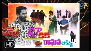 Jabardasth | 1st March 2018| Full Episode | ETV Telugu