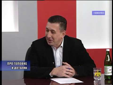Про головне в деталях. Тарас Пастух - народний депутат України 07-03-2018