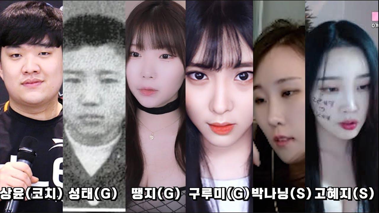 """""""MKSI 김민교의 미친 롤대회!?"""" 롤여캠들과 킴성태의 우승 조합 ON"""