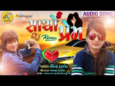 Vina Thakor | Sacho Prem | Gabbar Thakor | Gujarati Remix New Dj Song 2019