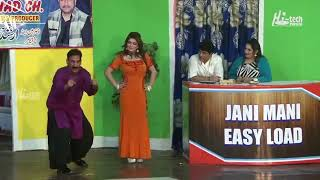 Amanat Chan full comedy clip 2019