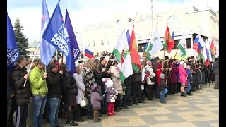 Вместе – мы сила! Елец отметил День народного единства