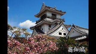 日本の城めぐり~日本100名城を含む160城