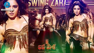 Tamanna Hot Item Song Swing Zara In Jai Lava Kusa Movie | #JaiLavaKusa
