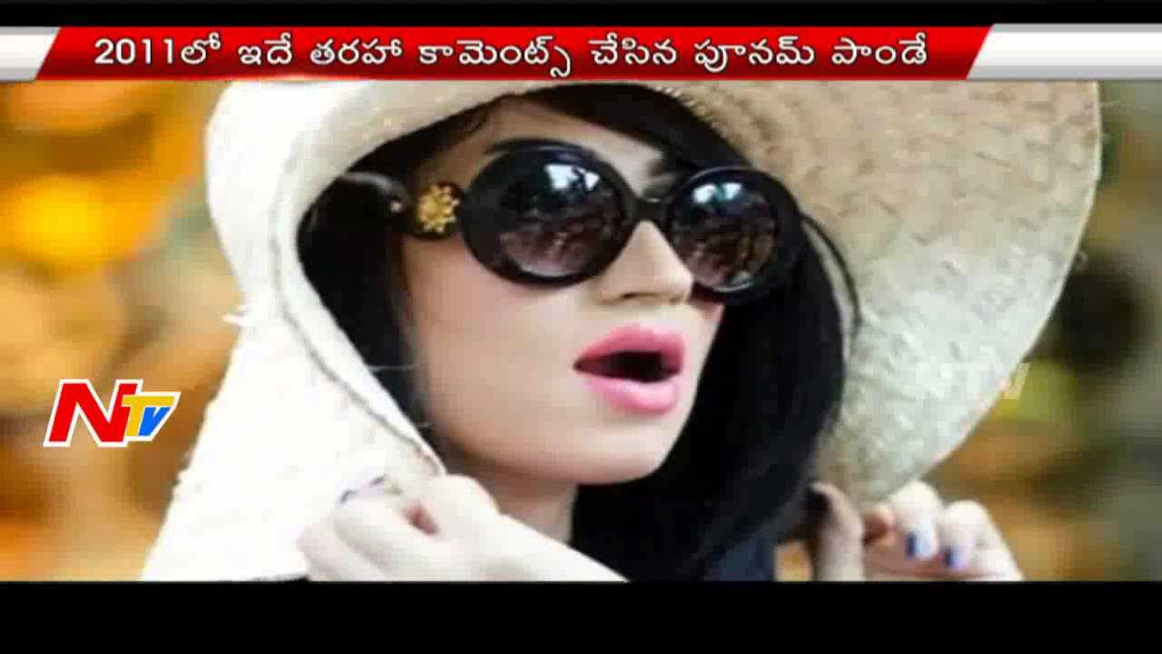 qandeel baloch most beautiful photos | HOW CAN DONE