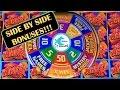 Super Wheel Blast Slot Machine by Aristocrat - Side by Side Bonuses, Wins & Fun!