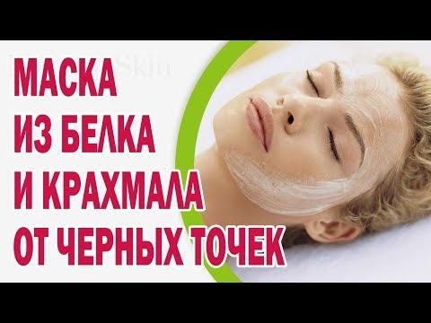 Увлажнение проблемной кожи | Профкосметика лучше аптечной