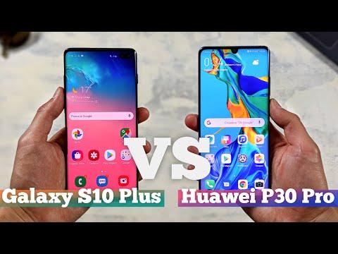 СРАВНЕНИЕ Galaxy S10+ Vs Huawei P30 Pro: Что выбрать?