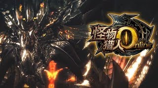 Vomiting Basarios and Dinosaur Deviljho  - (Monster Hunter Online - PC)