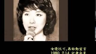 Oh Carol:1982年 会見/部屋:1980年 (2007UP)