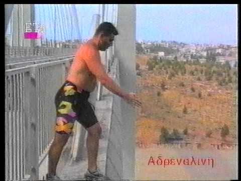 CLIFF DIVING  HI PRO PANOS MAVRIDIS  22 6 1995 HALKIDA HI BRIDGE GREECE 42METERS-137,70 FT MEGA- ET3