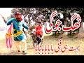 Manzor kirlo Tagg Jogi very funny video 2018 By You TV