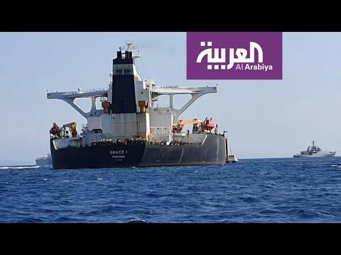 ناقلة إيران تبحر لليونان والأخيرة تلوذ بالصمت  - نشر قبل 2 ساعة