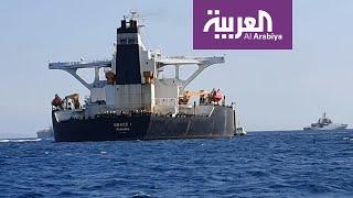 ناقلة إيران تبحر لليونان والأخيرة تلوذ بالصمت