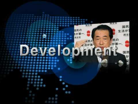 G20 Seoul Summit Emblem Intro