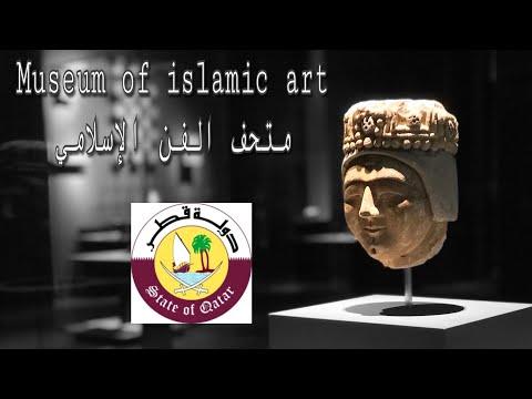 Museum of islamic art Qatar • متحف الفن الإسلامي قطر • VLOG 14