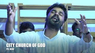 En Thevaya Solli Solli /என் தேவையை சொல்லி சொல்லி - Pr. Benz - Tamil Christian songs