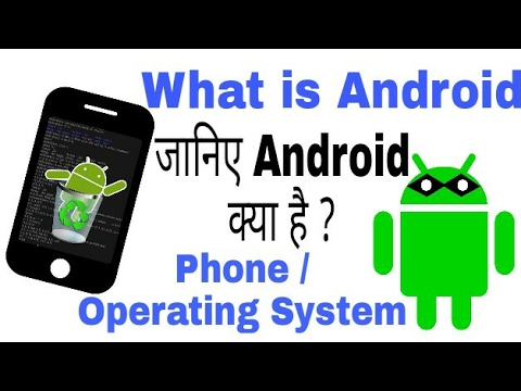what is the latest android operating system what is android mobile phone operating system 21789