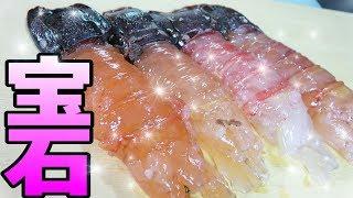 2万円分の天ぷら作ってみた。【きまぐれクック×さんこいち】 thumbnail
