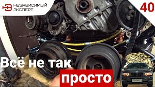 ТИТАНОВЫЙ МОТОР ТРЕСНУЛ! -АнтиПыЧ#40